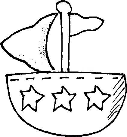 Baby Boat Applique Pattern for Baby Quilt or Wall Hanging